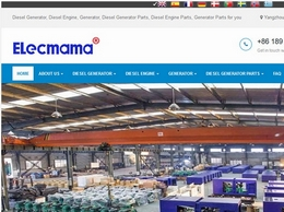 https://www.elecmama.com/ website