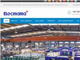 https://www.elecmama.com/ website