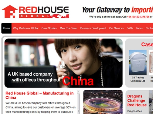 Directory of Logistics and Transport related websites - Page 2